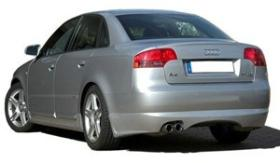 NAVEGADORES OEM AUDI-02-ANDROID - Radio navegador específico Android para Audi A3 8P