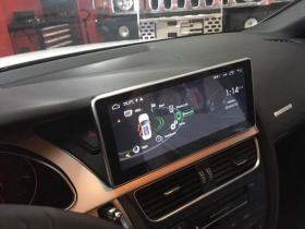 NAVEGADORES OEM AUDI-21-GPS-ANDROID - Audi Q7 (2006 a 2009) Nueva Versión