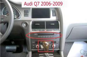 NAVEGADORES OEM AUDI-20-ANDROID 10 - Audi A6 C6/4F (2005 a 2009) Nueva Versión